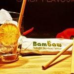 Bambaw Bambus Trinkhalme